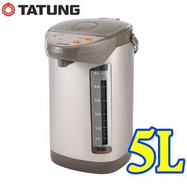 【304不鏽鋼內膽.免 !】大同5公升熱水瓶 TLK-55EA