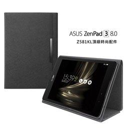 【原廠精品】ASUSZenPad 3 8.0 Z581KL 華碩 皮套 多功能保護套 休眠 保護殼 支架 平板
