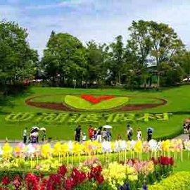 【三義】西湖渡假村- 入園票 (平假日通用)