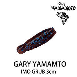 漁拓釣具 GARY YAMAMOTO IMO GRUB 3cm   蟲蛹型 軟蟲