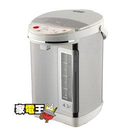 ~家電王~~晶工牌~4.3L電動給水熱水瓶 JK~8366