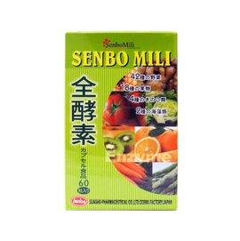~8折下殺~先保秘力Senbo Mili 酵素軟膠囊 60粒   蔬果 超暢 大乾淨 黃金