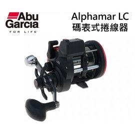 ◎百有釣具◎ABU Alphamar LC 碼表式捲線器 規格:LC16SYN 符合臺灣市場需求針對龍蝦市場以及船釣,對應於近海專用的捲線器