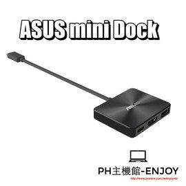 【原廠精品】ASUS MINI DOCK (多功能擴充Dock)  T303UA / T305CA / UX390UA
