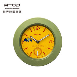 ATOP 世界時區腕錶 ~ DIY系列 錶頭 DIY~Watch~02 黃色