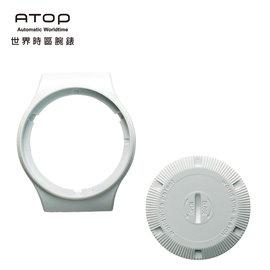 ATOP 世界時區腕錶 ~ DIY系列 外殼 DIY~Case~10 白色