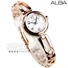 SEIKO 精工錶 VIVACE 甜蜜心情太陽能電波腕錶 女錶 玫瑰金電鍍 SWFH072