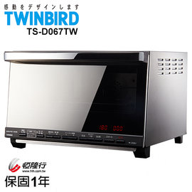 日本 TWINBIRD 雙鳥 9公升 質感鏡面油切氣炸烤箱 TS-D067TW