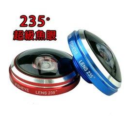 235度超級魚眼手機鏡頭