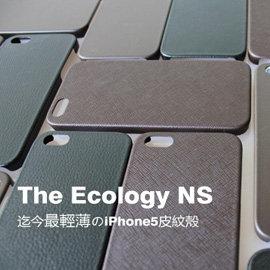 iDw 自然系列彈性超薄 iPhone 5 5s 皮紋殼 ~ 小牛皮^(咖啡^)