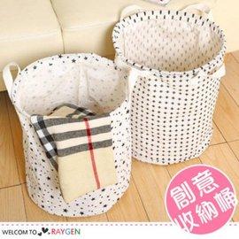 居家大容量防水棉麻可折疊洗衣籃 玩具收納桶【HH婦幼館】