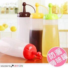 防漏密封食品級調味罐 醬料瓶【HH婦幼館】