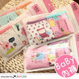 韓國有機棉卡通印花兒童三角內褲 2件組【HH婦幼館】