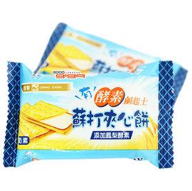 【吉嘉食品】酵素鹹起士-蘇打夾心(奶素) 600公克115元,另有檸檬味{CU14-17:600}