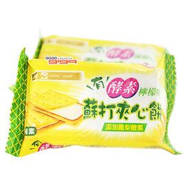 【吉嘉食品】酵素檸檬味-蘇打夾心(奶素) 600公克115元,另有鹹起士味{CU14-15:600}