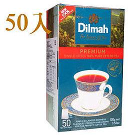 Dilmah 帝瑪鍚蘭紅茶50入~ 麥當勞指定 茶包~帝瑪錫蘭紅茶包^(裸包^)
