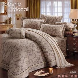 【諾貝達•莫卡利】皇家風華 40支棉七件組-5x6.2呎雙人(100%精梳棉)鋪棉床罩組R7103-M