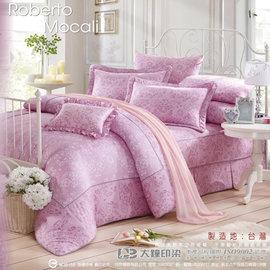 【諾貝達•莫卡利】紫韻香氛 40支棉七件組-5x6.2呎雙人(100%精梳棉)鋪棉床罩組R7106-M