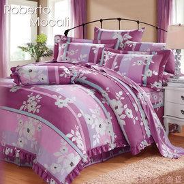 【諾貝達•莫卡利】紫幻夢境 40支棉七件組-5x6.2呎雙人(100%精梳棉)鋪棉床罩組R7105-M