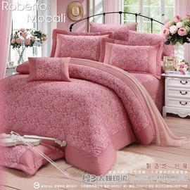 【諾貝達•莫卡利】幸福花漾 40支棉七件組-5x6.2呎雙人(100%精梳棉)鋪棉床罩組R7088-M
