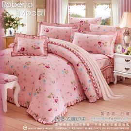 【諾貝達•莫卡利】浪漫花園 40支棉七件組-5x6.2呎雙人(100%精梳棉)鋪棉床罩組R7087-M