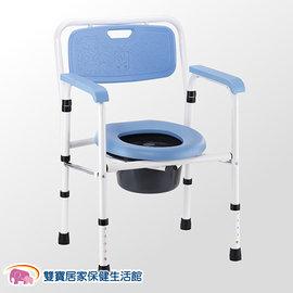 均佳 鐵製硬墊收合便器椅 馬桶椅 便盆椅 JCS~101