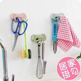 可愛大象壁掛 黏鉤 廚房浴室免釘 無痕掛勾 不挑款【HH婦幼館】