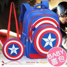 【兩用】美國隊長小學生書包 男孩背包 兒童雙肩包 1-6年級 【HH婦幼館】