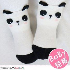 HH婦幼館 卡通立體熊貓松鼠造型短襪 寶寶襪【】