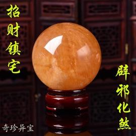 直徑3厘米開光純天然黃水晶球風水球轉運球招財黃色水晶球擺件鎮宅