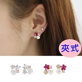 夾式耳環 韓國 精巧小花珍珠繽紛 無耳洞 夾式耳環