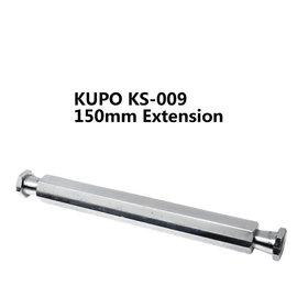 河馬屋 KUPO KS~009 150mm Extension