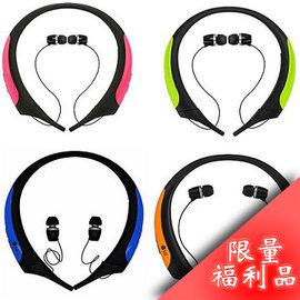 ~ 品~LG Tone Active IPX3 防水 藍牙頸掛耳機HBS~850 ^( 品