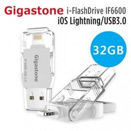 Gigastone i~FlashDrive IF~6600 USB3.0 32GB Ap