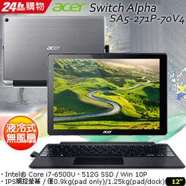 ▼加碼送64G記憶卡↘搶!▼ACER Switch Alpha SA5~271P~70V4