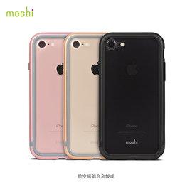 【VgoStar 立高達】光華店★Moshi Luxe for iPhone 7 雙料金屬邊框