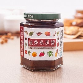 ~毓秀私房醬~人蔘麻辣湯底醬(純素)
