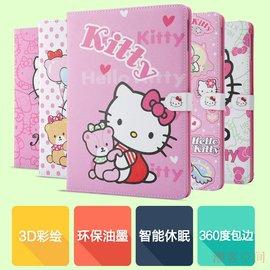 ipadmini1 2 3 KT 平板皮套 ipadmini2皮套 ipadmin 凱蒂貓