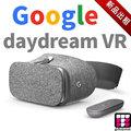 【3C出租】Google DayDream VR 虛擬實境 搭配Google Pixel