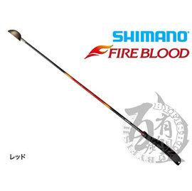 ◎百有釣具◎SHIMANO FIRE BLOOD SY-113P 遠投餌杓 規格:M73(47033)/L73(47036)
