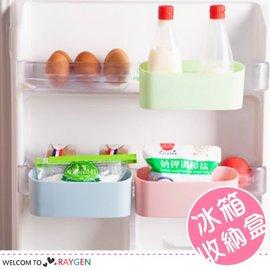 創意多功能可掛式冰箱整理收納盒 雜物盒【HH婦幼館】