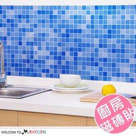 廚房耐高溫防油漬馬賽克牆貼 磁磚貼 壁貼【HH婦幼館】