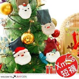 XMAS聖誕老人雪人卡通加厚毛圈短襪 寶寶襪【HH婦幼館】