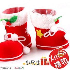 XMAS裝飾聖誕掛飾糖果靴 禮物袋 小尺寸【HH婦幼館】