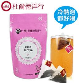 ~杜爾德洋行 Dodd Tea~蜜香紅茶茶包~15入~^(THBB~G15^)