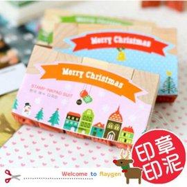 聖誕季 手工DIY 配件 聖誕節卡片裝飾 印章/印泥組合【HH婦幼館】