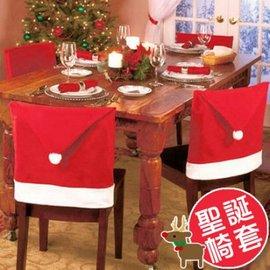 聖誕節裝飾 椅子套 餐椅套 椅罩 聖誕帽節日用品【HH婦幼館】