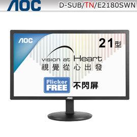 ~ 2588元↘~AOC E2180SWN 21型寬螢幕