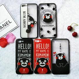 iphone6 熊本熊硬底軟邊 iphone6s 熊本熊 iphone6plus 手機殼