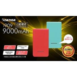 傑仲 ^(有發票^) 逸盛科技 貨 E~SENSE I909 9000mAh 行動電源^(